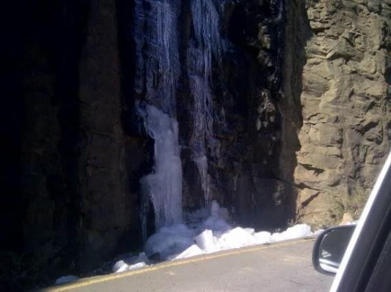 GTASA - Lesotho